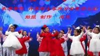 茉莉張家界感恩廣場舞《我要飛》幼兒舞蹈附正背表演口令分解動作分解教學