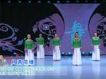 北京華麗飛歌廣場舞 月滿荷塘 表演 正背面演示及口令分解動作教學和背面演