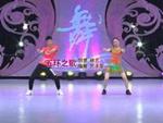 藝子軍廣場舞 五環之歌 表演 口令分解動作教學演示