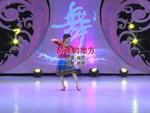 湖北黄梅艳艳广场舞 醉美的地方 表演 正背面演示及慢速口令教学