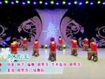 周思萍廣場舞  阿育王 表演 完整版演示及分解教學演示