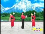 杨艺广场舞 快乐跳吧 讲课 经典正背面演示及口令分解动作教学