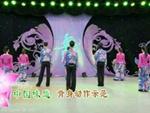 申秋燕廣場舞  中國味道 背面展示 正反面演示及分解動作教學