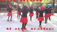 北京秀廣場舞《《哥哥妹妹》原創16步水兵舞現場版完整版演示及口令分解動作教學