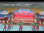 九江前进舞蹈 心里藏着你 表演 正背面演示及慢速口令教学