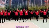 紅綢炫舞華子《最幸福的人》原創入門步子舞附教學附正背面口令分解教學演示