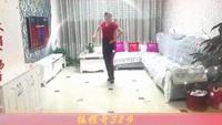 文娟廣場舞《搖擺哥》32步口令分解動作教學演示
