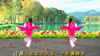 谷香英子广场舞《山里人乐的好潇洒》双扇扇子舞 编口令分解动作教学演示