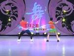 藝子軍廣場舞 五環之歌 背面展示 口令分解動作教學演示