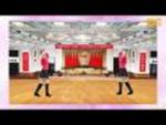 古镇飞燕广场舞<<想着你的好>>正背面口令分解动作教学演示