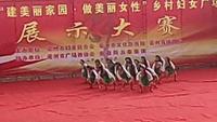 """双沟广场舞队""""三八妇女节大赛获奖第二名""""《康巴情附正背表演口令分解动作分解教学"""