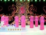 阿中中梅梅翠翠廣場舞 伶人歌 背面展示 正背面口令分解動作教學演示