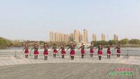 江蘇省鹽城市金品花園健身隊廣場舞 北風吹又吹 表演 團隊版 正背面演示及口令分解動作教學