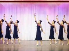 芳华岁月舞蹈《心中的玫瑰》正背面及分解编舞萃萃完整版演示及分解教学演示