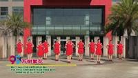 广州从化区鳌头黄罗自娱自乐舞队广场舞   万树繁花 表演 团队版 原创附教学口令分解动作演示