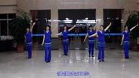 婧舞飛揚《藍月谷》編舞:応子正背面演示及慢速口令教學