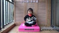 萱萱幼兒舞《牙刷火車》正背面口令分解動作教學演示