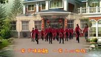 素香广场舞 拜新年完整版演示及分解教学演示