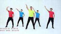 王廣成廣場舞《兄弟姐妹一家親》賀糖豆app三周歲經典正背面演示及口令分解動作教學