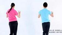 王廣成廣場舞《幸福花開一朵朵》背面演示原創附正背面教學口令分解動作演示