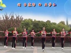 茉莉广场舞《微心》原创入门舞蹈手腕锻炼歌手林良要完整版演示及口令分解动作教学