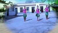 姐妹共舞《落花的窗台》完整版演示及口令分解动作教学