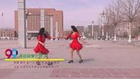 海城市自由自在舞蹈俱乐部 哥已经爱上你了 表演 双人版 正背面演示及口令分解动作教学