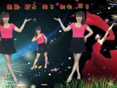 梅子广场舞《假情真爱》原创附教学完整版演示及分解教学演示