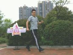 好日子健身舞蹈队《男人没有错》原创鬼步广场舞口令分解动作教学