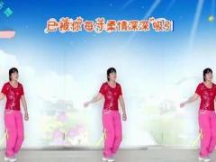 娟子广场舞《走心》原创DJ健身舞附分解正背面口令分解动作教学演示