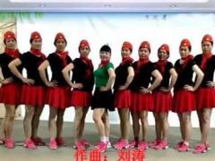阿珠广场舞《拥抱你离去》原创32步附正反教学经典正背面演示及口令分解动作教学