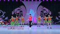 廊坊藝子軍明星隊廣場舞 五環之歌 表演 團隊版 正背面演示及慢速口令教學