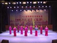 河北廣場舞 國韻 表演 編舞 王梅 正背面演示及慢速口令教學