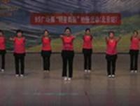 聚缘快乐健身舞蹈 葬花吟 表演 正背面演示及慢速口令教学