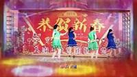 揭阳开心姐妹健身队《闯码头》渔湖长美容舞蹈附正背表演口令分解动作分解教学