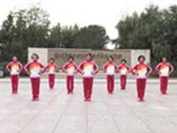 北京金地格林廣場舞 娜魯灣情歌 表演 正反面演示及分解動作教學