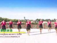 山东滕州协会东沙河永彤广场舞 草原妹妹 表演 附正背表演口令分解动作分解教学