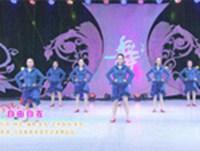 美久广场舞 自由自在 表演 完整版演示及口令分解动作教学