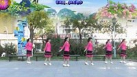 茉莉天津紅梅廣場舞《花樓戀歌》原創編舞如意經典正背面演示及口令分解動作教學