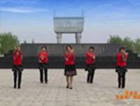 王顯鄉張儀村紅漪廣場舞 雪蓮花 表演 正反面演示及分解動作教學