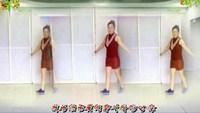 军军翠翠鬼步舞《燃烧我的爱》编舞:强晶,演示小翠正背面演示及口令分解动作教学