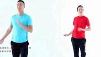 王廣成廣場舞《健康王子》附教學正背面口令分解動作教學演示