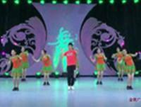 藝子軍廣場舞 五環之歌 表演 正反面演示及分解動作教學