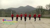 长沙市广场舞协会安馨健身广场舞 中国最强音 表演 原创附正背面教学口令分解动作演示