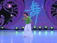 華華廣場舞 月滿荷塘 表演 完整版演示及口令分解動作教學