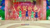 揭陽開心姐妹健身隊《啞巴新娘》漁湖長美容廣場舞正反面演示及分解動作教學