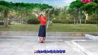 蔚藍天空廣場舞《為你等待》原創藏族舞附分解口令分解動作教學演示