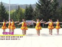 通化鐵路健身操廣場舞 中國味道 表演 (鳳凰傳奇演唱) 完整版演示及口令分解動作教學