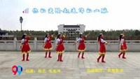 郎溪飛鯉新飛廣場舞 今生相愛 表演 完整版演示及分解教學演示