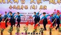 会昌县舞蹈《我和你》完整版演示及分解教学演示